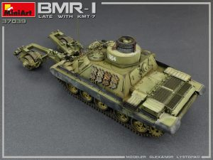 Photos 37039 BMR-1 LATE MOD. WITH KMT-7