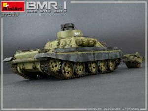 37039 BMR-1 LATE MOD. WITH KMT-7 + Olexandr Lystopad