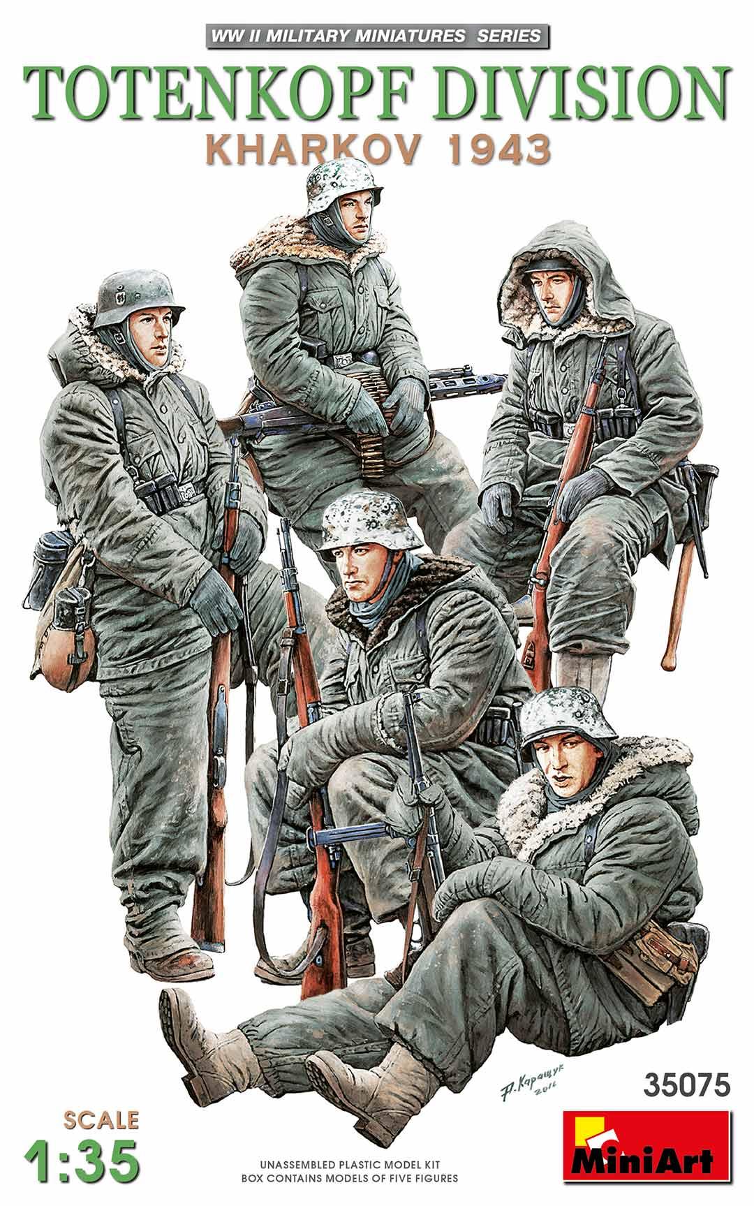 German Panzergrenadiers 1:35 MiniArt 35248