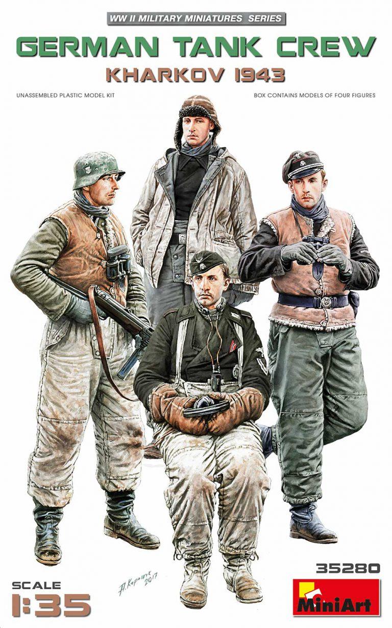35280 НЕМЕЦКИЙ ТАНКОВЫЙ ЭКИПАЖ. ХАРЬКОВ 1943