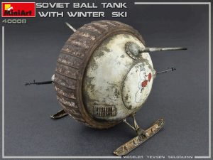 40008 SOVIET BALL TANK w/ WINTER SKI. INTERIOR KIT