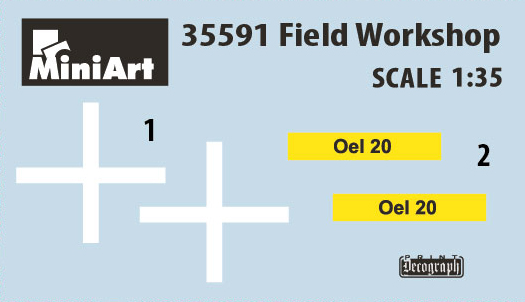 35591 FIELD WORKSHOP