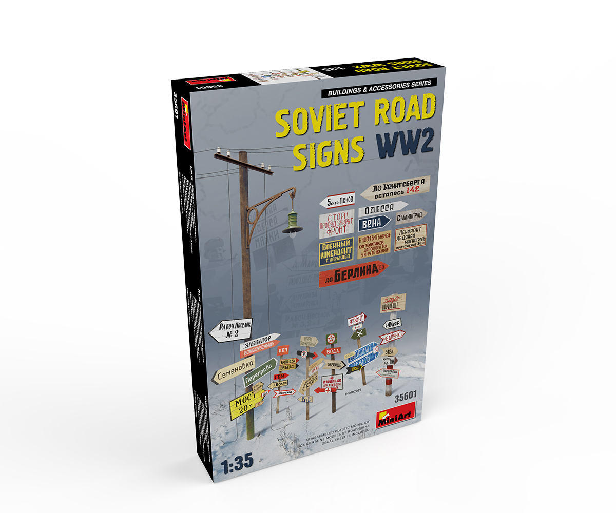 Translation and Transliteration for Kit: 35601 SOVIET ROAD SIGNS WW2
