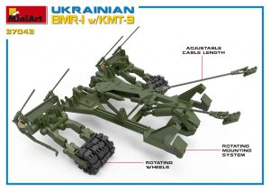 3D renders 37043 乌克兰BMR-1装甲扫雷车 带KMT-9扫雷器