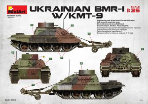 Side views 37043 UKRAINISCHER BMR-1 w/KMT-9