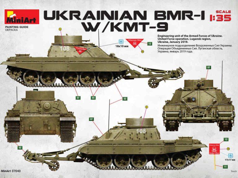 37043 ウクライナ軍BMR-1 w/KMT-9