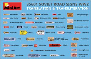 Content box 35601 SOVIET ROAD SIGNS WW2