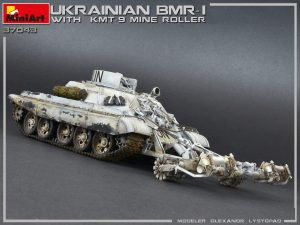 Photos 37043 UKRAINISCHER BMR-1 w/KMT-9
