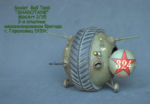 "40001 SOVIET BALL TANK ""Sharotank"" INTERIOR KIT + Alexander Fomin (Александр Фомин)"