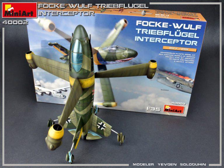 40002 福克 沃尔夫TRIEBFLUGEL拦截机