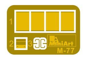 Content box 37040 Колейный Минный Трал КМТ-9