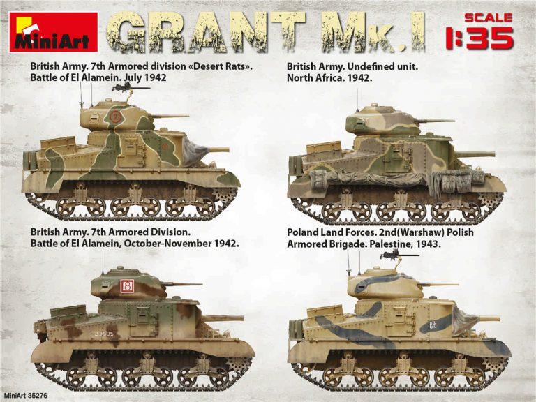 35276 英军格兰特 Mk.I 中型坦克