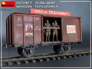 "Photos 35300 SOVIET RAILWAY WAGON ""TEPLUSHKA"""