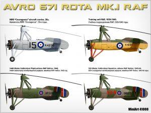 Side views 41008 AVRO 671 ROTA MK.I RAF