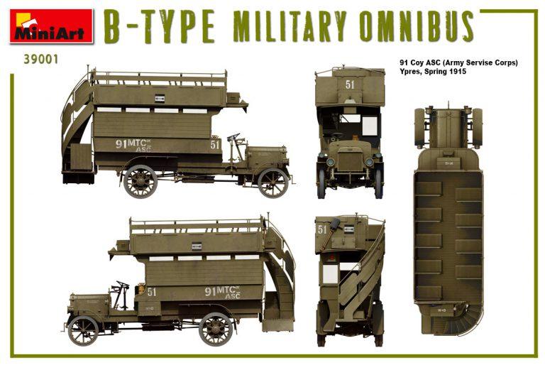 39001 一战铁路非制导平板拖车