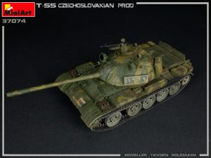 Photos 37074 T-55 CZECHOSLOVAK PRODUCTION