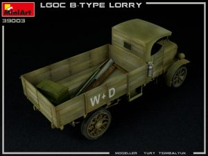 Photos 39003 BRITISH MILITARY LORRY B-TYPE