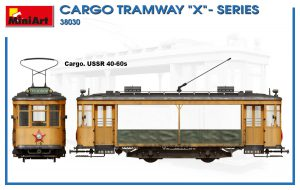 "Side views 38030 CARGO TRAMWAY ""X""-SERIES"