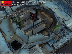 Photos 37055 SLA HEAVY APC-54. INNENAUSSTATTUNG