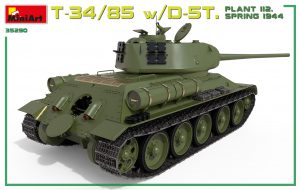 3D renders 35290 T-34/85 w/D-5T. PLANT 112. SPRING 1944. INTERIOR KIT