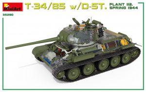 3D renders 35290 苏联T-34/85 w/D-5T 坦克带内构 112工厂 1944年春