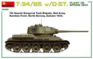 Side views 35290 苏联T-34/85 w/D-5T 坦克带内构 112工厂 1944年春