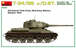 Side views 35290 T-34/85 w/D-5T. PLANT 112. SPRING 1944. INTERIOR KIT