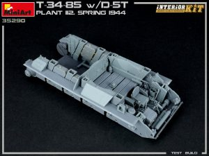 Build up 35290 苏联T-34/85 w/D-5T 坦克带内构 112工厂 1944年春