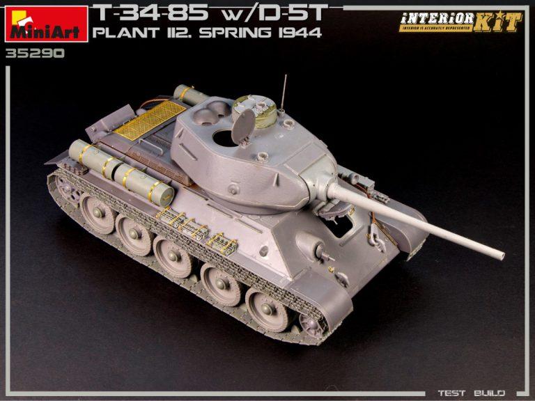 35290 苏联T-34/85 w/D-5T 坦克带内构 112工厂 1944年春