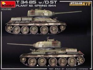 35290 T-34/85 w/D-5T. PLANT 112. SPRING 1944. INTERIOR KIT + Olexandr Lystopad