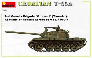 Side views 37088 CROATIAN T-55A