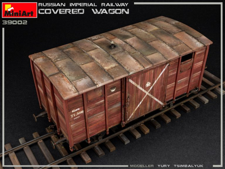 39002 Железнодорожный Крытый Вагон Российской Империи