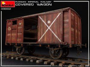 Photos 39002 俄罗斯帝国封闭型铁路车厢