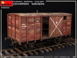 39002 RUSSIAN IMPERIAL RAILWAY COVERED WAGON + Yury Tsimbalyuk
