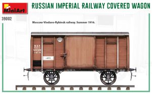 Side views 39002 RUSSIAN IMPERIAL RAILWAY COVERED WAGON