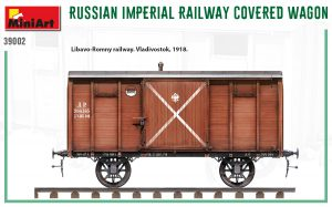 Side views 39002 俄罗斯帝国封闭型铁路车厢