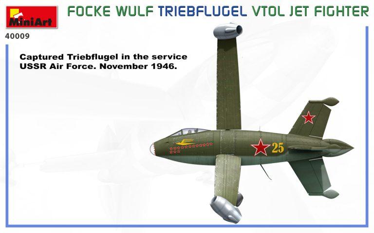 40009  フォッケウルフ トリープフリューゲル VTOLジェットファイター