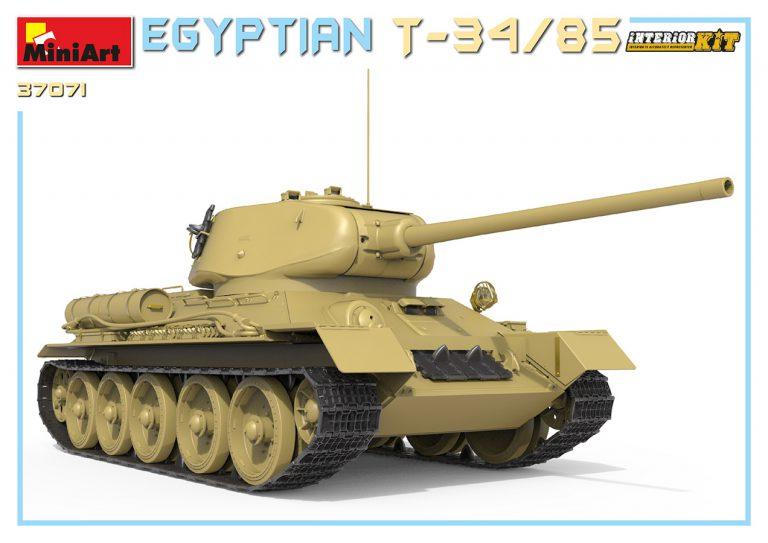 37071 エジプト軍 T-34/85フルインテリア(内部再現)