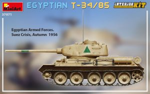 Side views 37071 エジプト軍 T-34/85フルインテリア(内部再現)