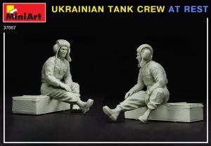 Photos 37067 UKRAINIAN TANK CREW AT REST