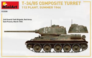 Side views 35306 T-34/85 COMPOSITE TURRET. 112 PLANT. SUMMER 1944
