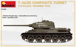 Side views 35306 T-34-85 Composite Turret. 第112工場製 (1944年夏)