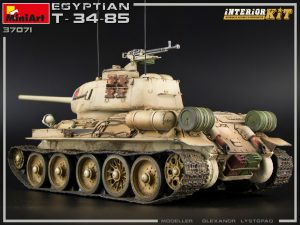 Photos 37071 EGYPTIAN T-34/85. INTERIOR KIT