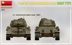 Side views 37085 T-34/85 CZECHOSLOVAK PROD. EARLY TYPE