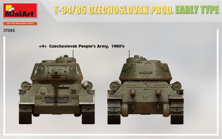 37085  T-34/85 チェコスロバキア製初期型