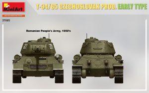 Side views 37085  T-34/85 チェコスロバキア製初期型