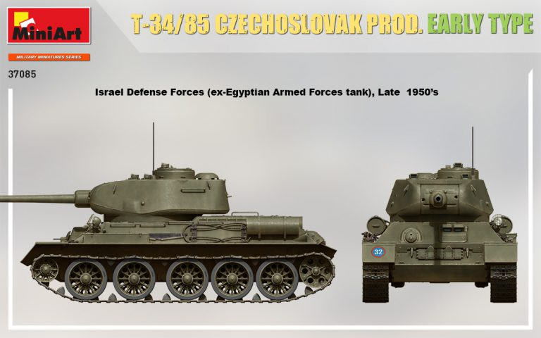 37085 T-34/85 CZECHOSLOVAK PROD. EARLY TYPE