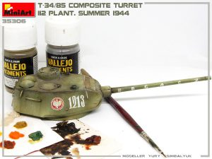 Build up 35306 T-34/85 COMPOSITE TURRET. 112 PLANT. SUMMER 1944