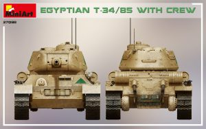 Side views 37098 EGYPTIAN T-34/85 WITH CREW