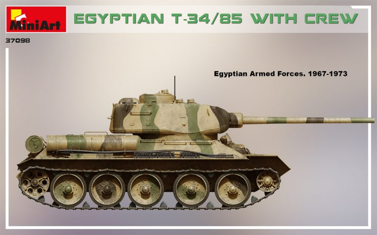 37098 EGYPTIAN T-34/85 WITH CREW